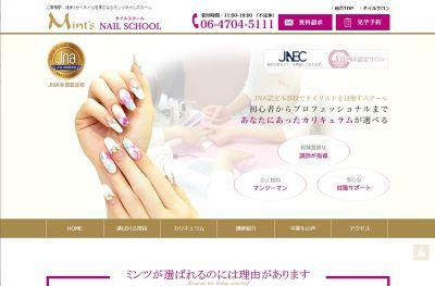 Mint's NAIL SCHOOL