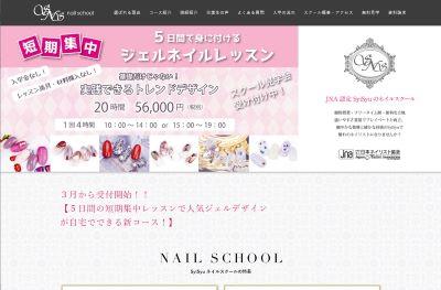 SyiSyu Nail School