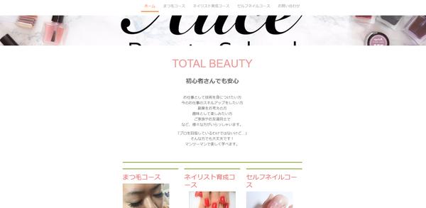 Alice beauty school