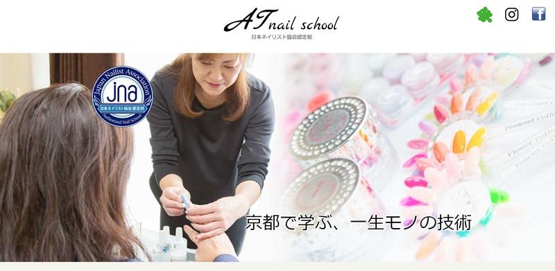 AT nail school