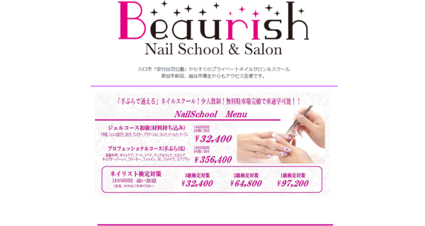 Beaurish