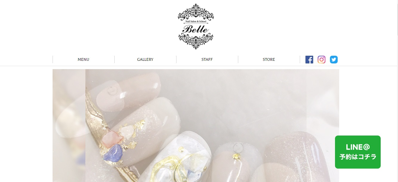 Nail Salon & School Belle(ネイルサロンアンドスクール ベル)