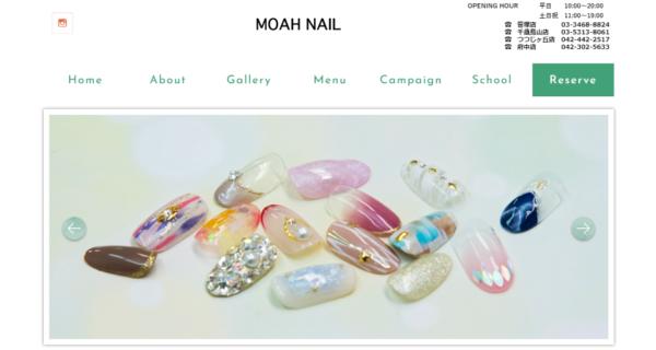 MOAH NAIL
