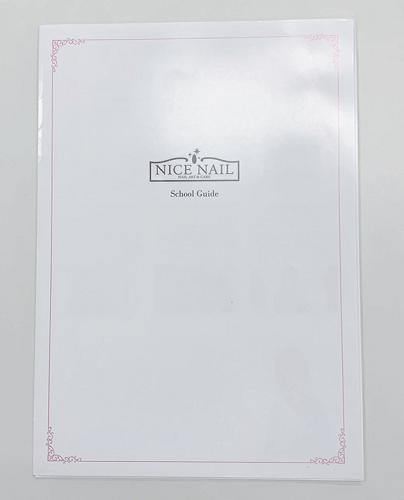 ナイスネイルスクールのパンフレット1