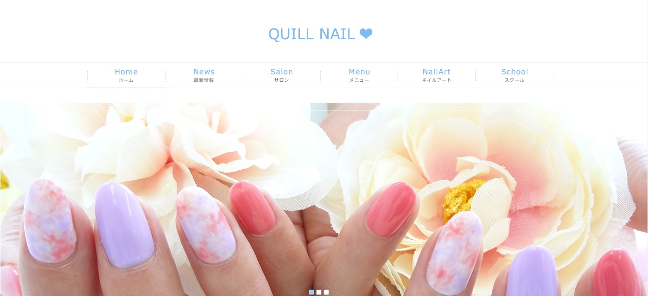 QUILL(クイール)
