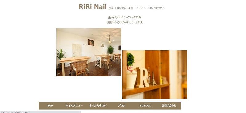 RiRi Nail